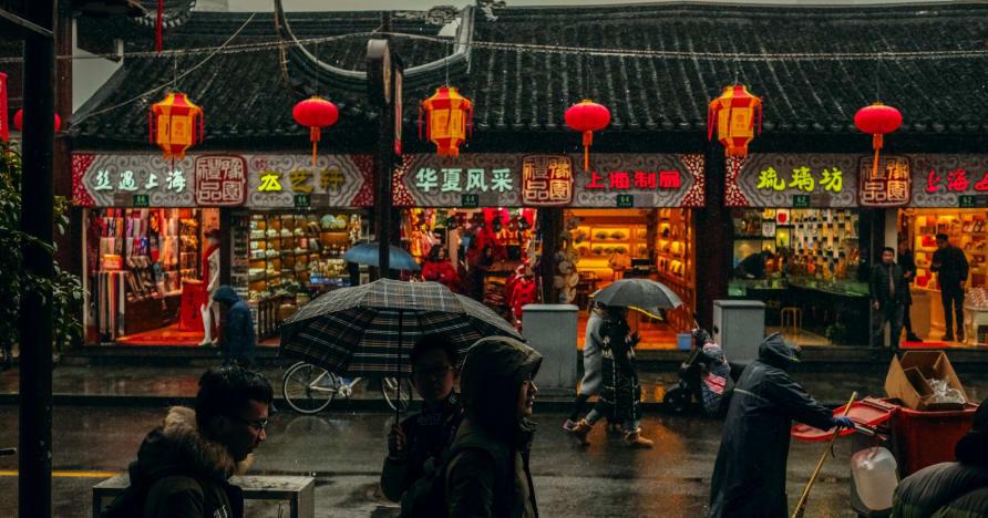 2021 년 플레이 할 중국 최고의 슬롯 머신
