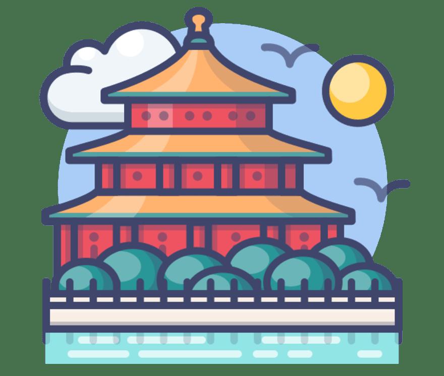 43 중국 2021 최고의 모바일 카지노